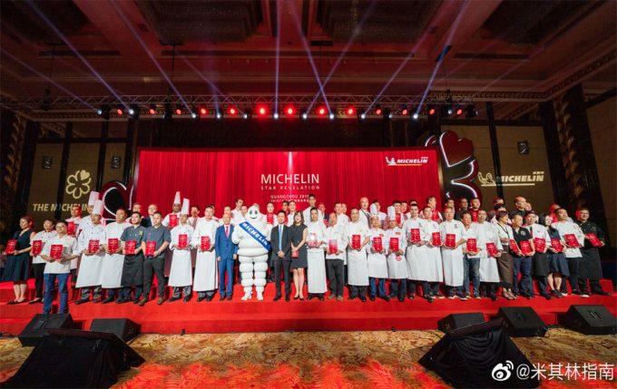 Resultados de la Guía Michelin Guangzhou 2019