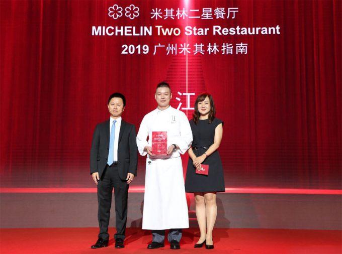 Guía Michelin Guangzhou