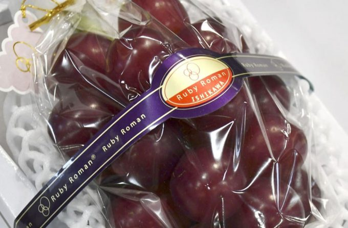 Fruta en Japón