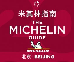 Guía Michelin Beijing (capital de China)