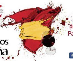 El mayor encuentro de vino español de calidad