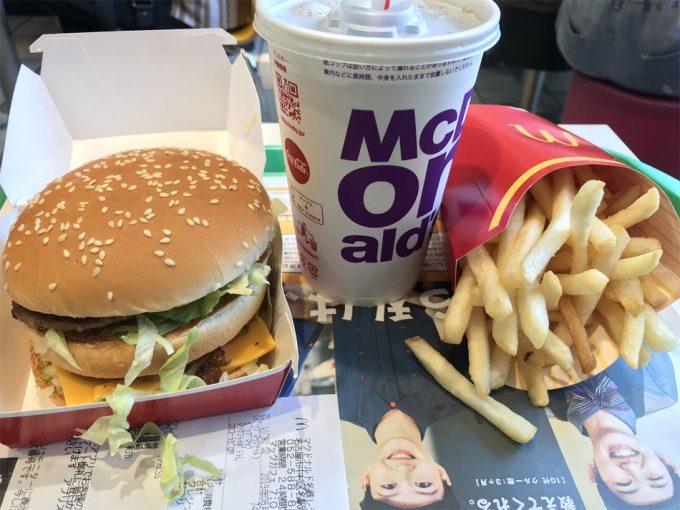 Fast food con leyenda nutricional