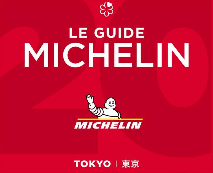 Nuevas estrellas Michelin en Tokio