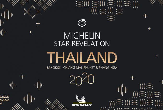 Guía Michelin en Ásia