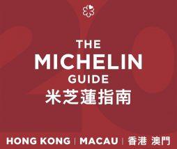 Guía MIchelin Asia