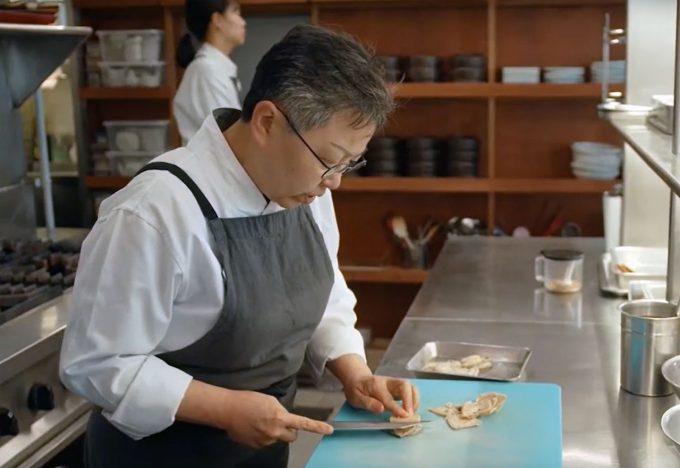 Mejor Chef Femenina de Asia 2020