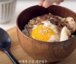 Recetas coreanas
