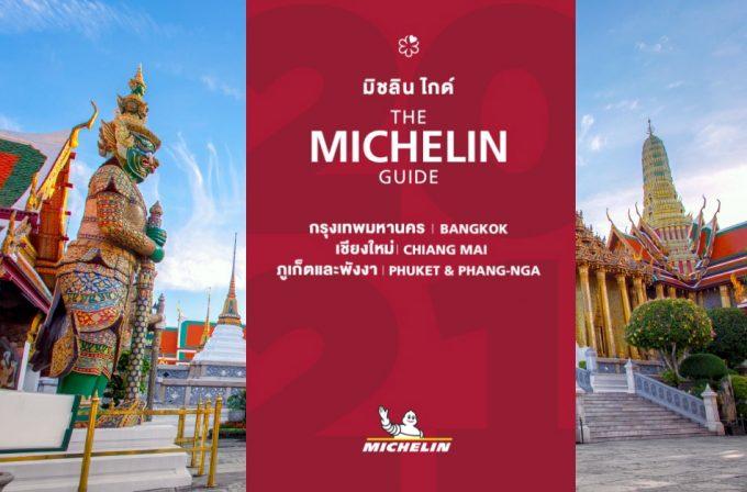 Estrellas Michelin en Tailandia
