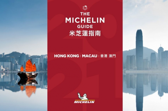 Estrellas Michelin en China