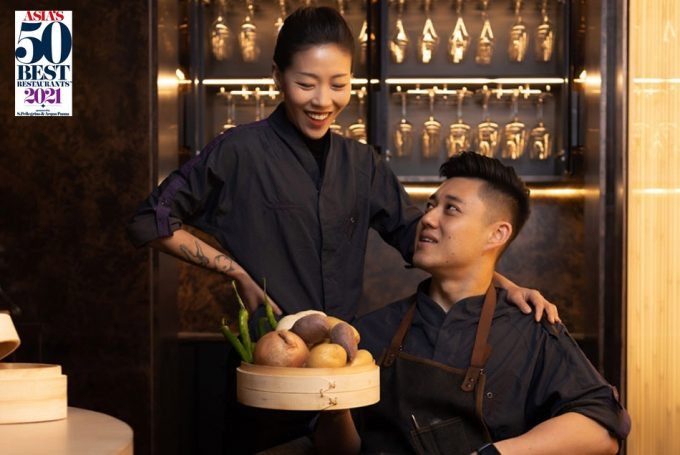 Asia's 50 Best Restaurants  2021